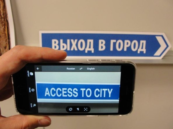 afp-google-turns-smartphones-into-real-time-translators